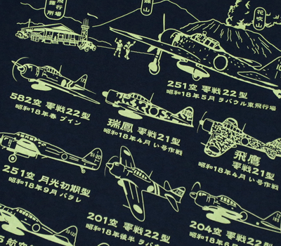 ラバウル戦闘機隊Tシャツの発売は6月12日です
