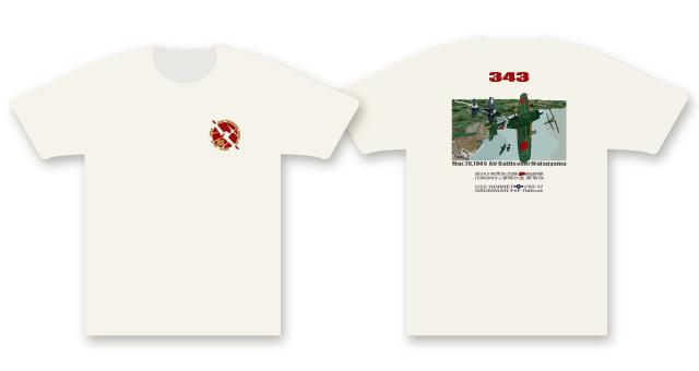 343空Tシャツイメージ