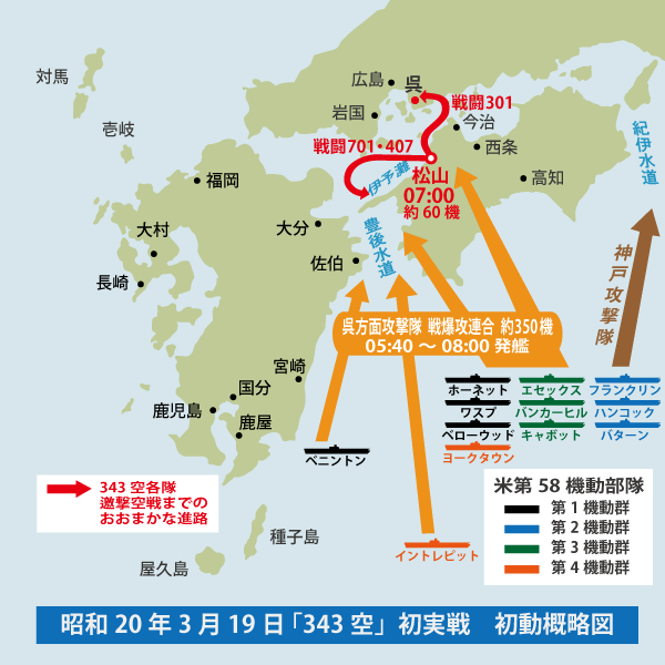 343空戦闘マップ