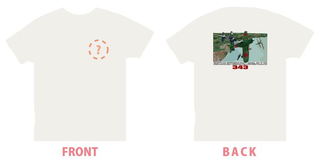 343空松山上空大空戦Tシャツ