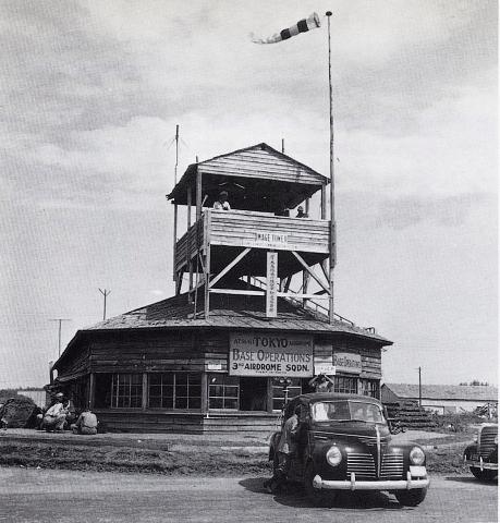 米軍進出直後の厚木基地指揮所
