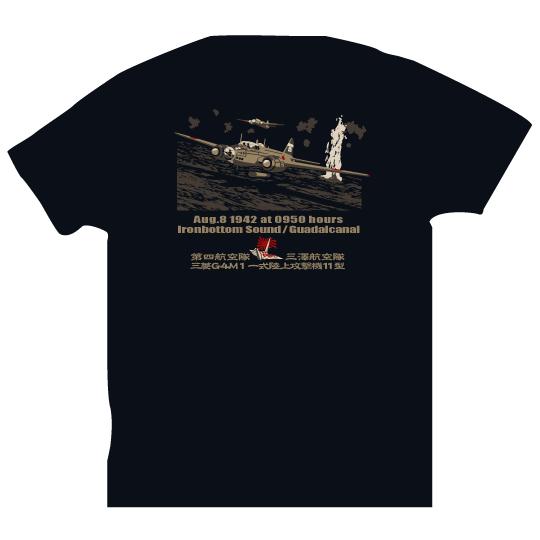 一式陸攻Tシャツ背面デザイン