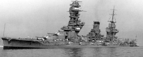 戦艦「扶桑」