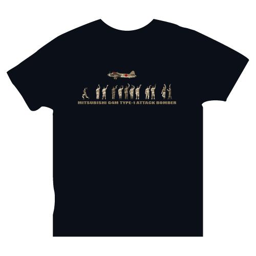 一式陸攻Tシャツの前面デザインサンプル