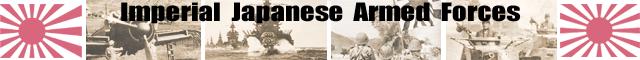 日本軍Tシャツバナー