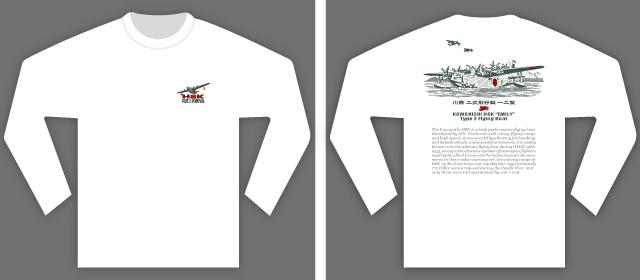 二式大艇Tシャツデザインイメージ