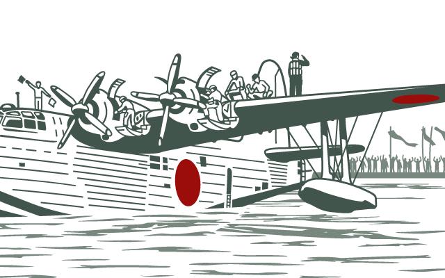 二式大艇Tシャツ背面デザイン