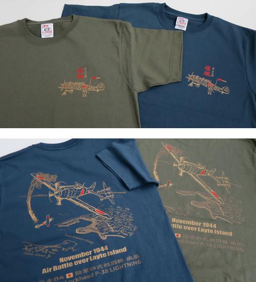 疾風Tシャツの初回色校正
