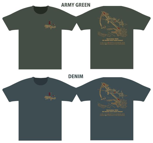 デザイン完成。四式戦闘機「はやて(疾風)」Tシャツ