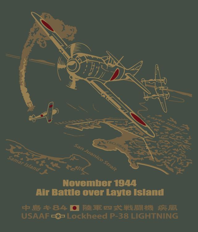四式戦闘機「はやて(疾風)」Tシャツの背面デザイン