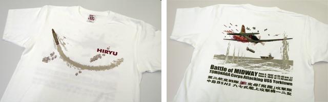 空母飛龍ミッドウェー海戦Tシャツ 色校正01