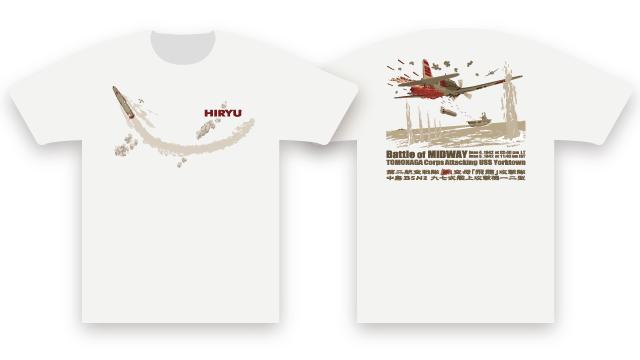空母「飛龍」ミッドウェー海戦Tシャツイメージ