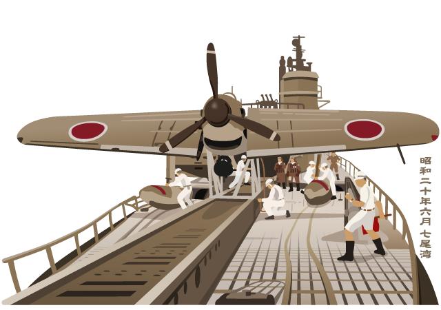 「伊四〇〇型潜水艦&晴嵐」Tシャツ、背面デザイン