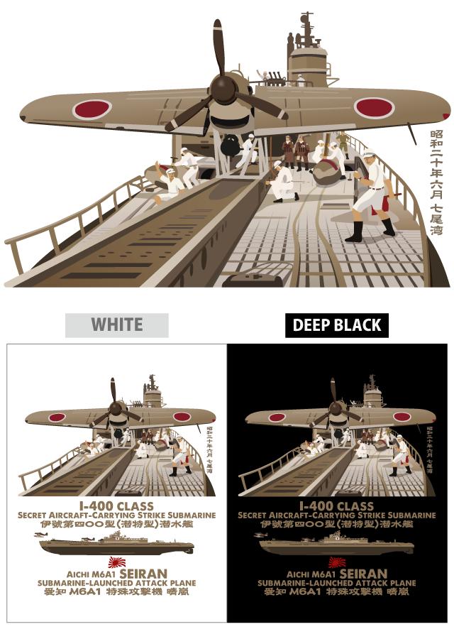 「伊400型潜水艦&晴嵐」Tシャツ背面デザインイメージ