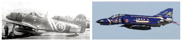 新旧「301飛行隊」のJ改
