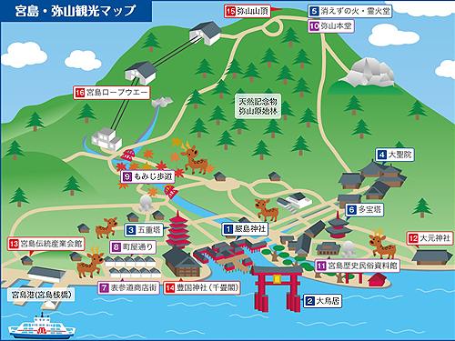 海兵_弥山MAP