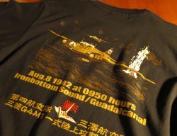 一式陸攻Tシャツ背面イメージ