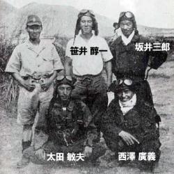 坂井・西澤・太田・笹井