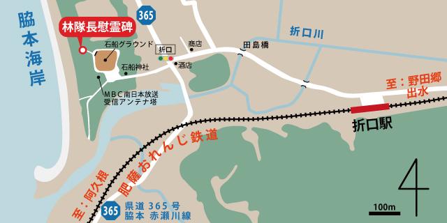 林喜重隊長慰霊碑の地図