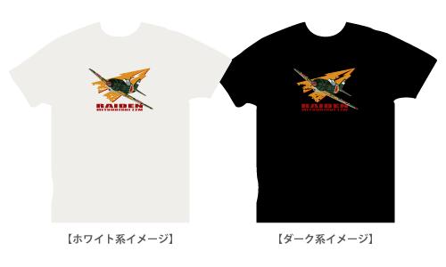 雷電Tシャツイメージ
