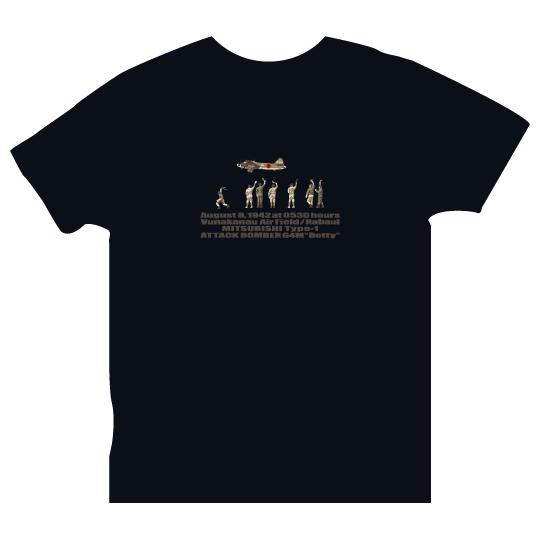 一式陸攻Tシャツ イメージ