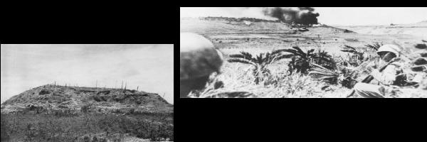 沖縄戦シュガーローフ写真