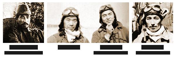 台南空 パイロット