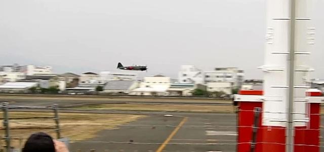 零戦22型、八尾空港に飛来